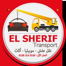 elsherif-logo